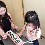 小学校の音楽の授業がぐぐっと楽しくなる!鍵盤ハーモニカコース