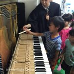 「おもしろピアノ塾」イベント開催のお知らせ~イオンモール幕張新都心