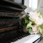 秋のお友だちの結婚式。素敵なピアノ演奏であなたの印象度UP間違いなし