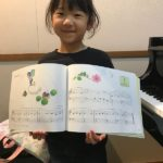 12月にレッスンを始めたAちゃん 大好き好きな曲を練習しすぎちゃいました