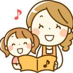 キッズミュージカルソングで、音楽を楽しみながらお子さまの未来が輝く5つのチカラを手に入れましょう