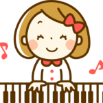 長らく読み継がれている記事です 小学生のピアノのレベルを高めると教養として身につきます
