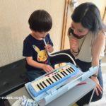 小学校・幼稚園の音楽が楽しくなる鍵盤ハーモニカレッスン