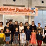 WBGアートフェスタ2019音楽会での親子ピアノ連弾で大きな拍手をいただきました