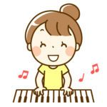 保育士試験の実技試験 ピアノの弾き歌いで忘れてはいけないこと