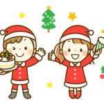 海浜幕張 幕張ベイパークで親子で楽しめる参加型クリスマスコンサート開催します!
