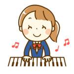 小5のピアノのレベルがどれくらいだと部活で忙しい中学生になっても続けられますか?