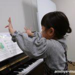 ピアノレッスンは小さなお子さんが自分で練習メニューを考えます