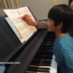アミーズではピアノを一生続けていくために必要な読譜を3歳から教えます