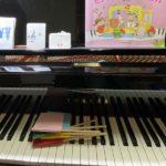 おうち時間はオンラインでピアノを弾いて癒されたり笑ったり
