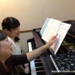 保育士さん・幼稚園の先生が自信を持ってピアノが弾ける!歌える!