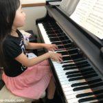 ピアノの練習を通じて、心を強くしたり脳をスッキリさせたり自分自身を癒したりできるのです