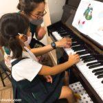 音楽と育脳の関係vol.2 音楽のレッスンで脳の構造が変わる!