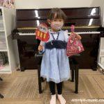 幕張ベイパークのピアノレッスンは笑顔が絶えません
