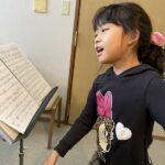 歌のレッスンは力を入れたり抜いたり 全身を使うと声量がアップします