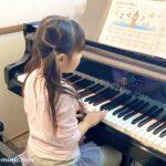 ピアノレッスンで小さな「できた!」を共有しています