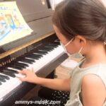 いつもより少し早く起きて、朝活ピアノしてみませんか